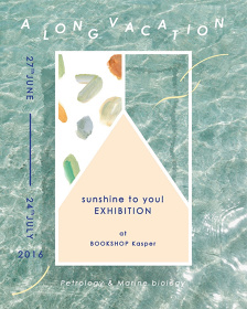 sunshine to you! EXHIBITION『A LONG VACATION ― 自由研究 / 岩石学と海洋学 ―』メインビジュアル