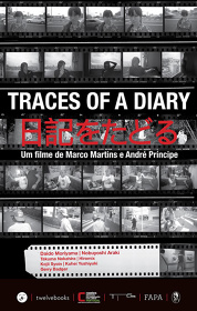 『TRACES OF A DIARY―日記をたどる』 ©Andre Principe