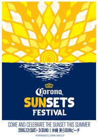 『CORONA SUNSETS FESTIVAL 2016』フライヤービジュアル