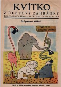 ヨゼフ・ラダ 日曜版『悪魔の庭のいたずらっこ』(児童向け雑誌)1930年 ©Josef Lada Heirs
