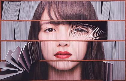 三菱地所アルティアム『吉田ユニ展 IMAGINATOMY』環境空間
