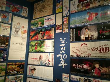 『ジブリの大博覧会 ~ナウシカから最新作「レッドタートル」まで~』会場イメージ ©Studio Ghibli