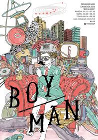 森俊博個展『BOY or MAN』メインビジュアル