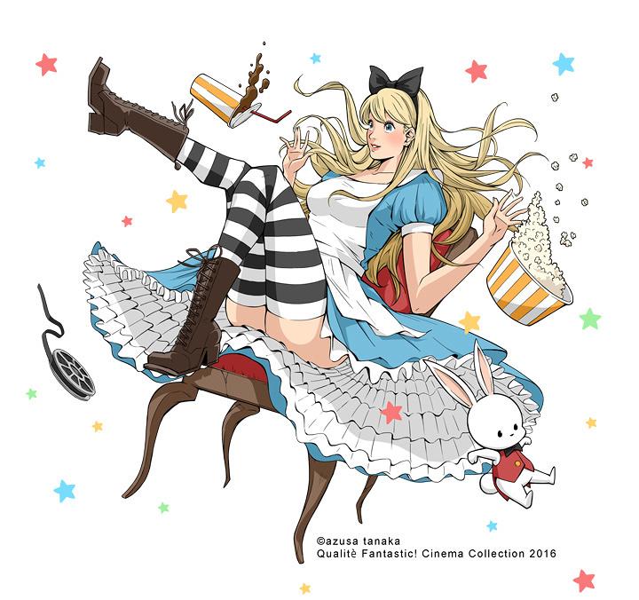 『カリテ・ファンタスティック!シネマコレクション2016』メインビジュアル ©カリテ・ファンタスティック!シネマコレクション2016実行委員会