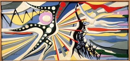 岡本太郎『躍進』1972年