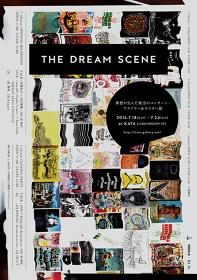 『THE DREAM SCENE 夢想が生んだ架空のコンサート・フライヤー&ポスター展』ビジュアル