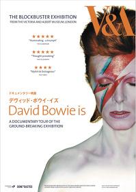 『デヴィッド・ボウイ・イズ』 Photographer: Brian Duffy @ The David Bowie Archive and (under license from Chris Duffy) Duffy Archive Limited