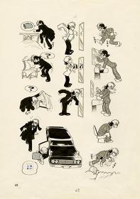 手塚治虫『ブラック・ジャック』©手塚プロダクション