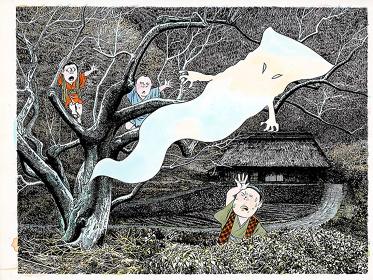 水木しげる妖怪画『一反木綿』 ©水木プロダクション