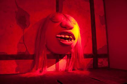 妖怪屋敷「イジャロコロガシ」 ©水木プロダクション