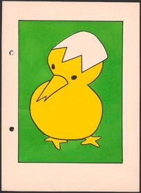 『きいろいことり』(未刊行、1953年)原画 ©Mercis bv