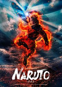 『ライブ・スペクタクル「NARUTO -ナルト-」』ビジュアル ©岸本斉史 スコット/集英社 ©ライブ・スペクタクル「NARUTO-ナルト-」製作委員会 2016