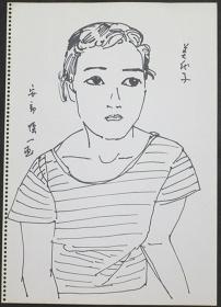 安部慎一 最愛の妻「美代子」像