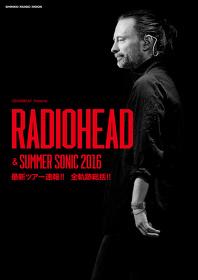 『CROSSBEAT Presentsレディオヘッド&サマーソニック2016』表紙