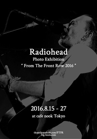 Radiohead写真展『From The Front Row 3』フライヤービジュアル