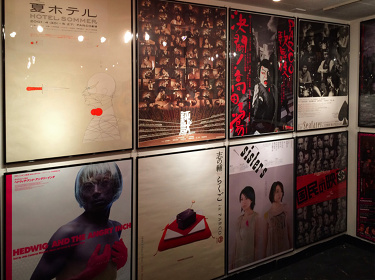 『PARCO劇場ポスター1973-2016』展 展示風景