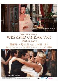 Beauties presents WEEKEND CINEMA Vol.9『歴史を生きた女たち』フライヤービジュアル