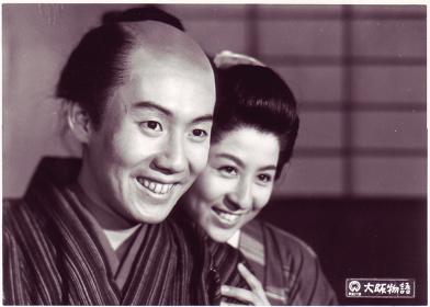 『大阪物語』 ©1957 KADOKAWA