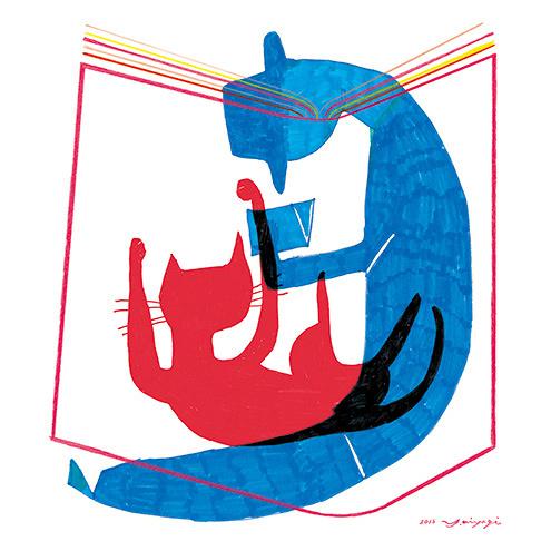ミヤギユカリ『漱石と猫』