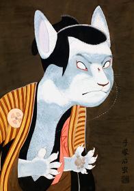 手塚治虫『猫・写楽』1984年 ©手塚プロダクション