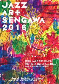 『JAZZ ART せんがわ2016』チラシビジュアル