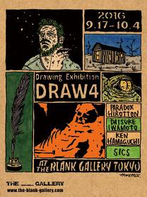 Drawing Exhitibion『DRAW 4』メインビジュアル