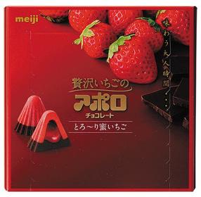 『贅沢いちごのアポロ』株式会社明治 JPDA パッケージデザインインデックス 2016