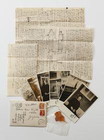 書簡 フジタからとみ宛て 1914年 鴇田家資料(千葉県市原市)