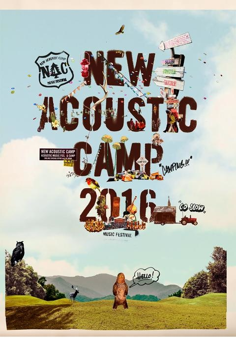 『New Acoustic Camp 2016』メインビジュアル