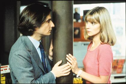 『逃げ去る恋』 ©KADOKAWA 1978
