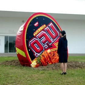 岡本光博『UFO-unidentified falling object(未確認墜落物体)』 2015年