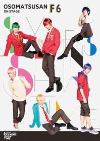 『おそ松さん on STAGE~SIX MEN'S SHOW TIME~』F6キービジュアル ©赤塚不二夫/「おそ松さん」on STAGE製作委員会2016