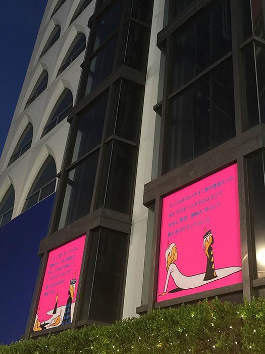 原高史『柏ピンクプロジェクト・そごう柏店のピンクの窓』
