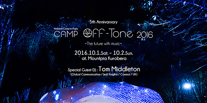『CAMP Off-Tone 2016 5th Anniversarry ~future with the music~』メインビジュアル