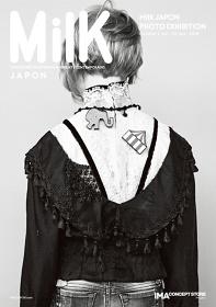 『MilK JAPON PHOTO EXHIBITION』フライヤービジュアル
