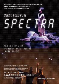 『SPECTRA』フライヤービジュアル