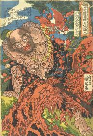 歌川国芳『通俗水滸伝豪傑百八人之一人 花和尚魯知深初名魯達』(個人蔵)前期展示