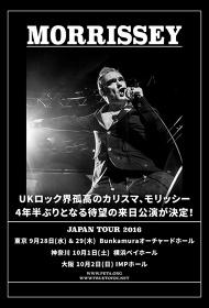 『MORRISSEY JAPAN TOUR 2016』ビジュアル