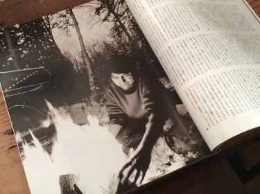 『SWITCH』&『Coyote』presents 星野道夫『遥かなる旅』イメージビジュアル
