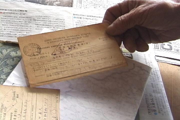 『祖父の日記帳と私のビデオノート』