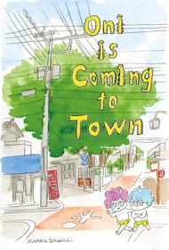 朝倉世界一個展『Oni is Coming to Town/鬼が街にやってくる』メインビジュアル