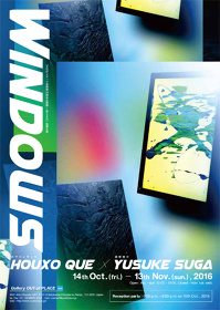 Houxo Que、須賀悠介『Windows』チラシビジュアル ©Houxo Que , Yusuke SUGA / courtesy of Gallery OUT of PLACE