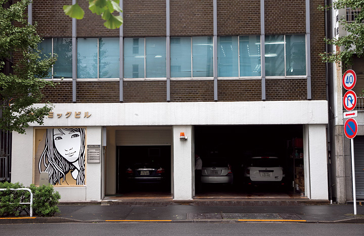 Hogalee作品(『TRANS ARTS TOKYO 2015』より)