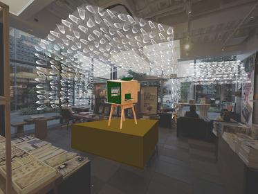 トラフ建築設計事務所『空気の家』