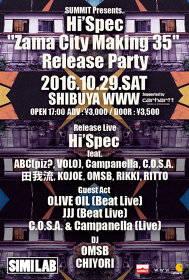 SUMMIT Presents『Hi'Spec ''Zama City Making 35'' Release Party』フライヤービジュアル