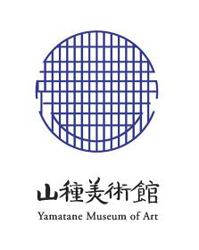 山種美術館 開館50周年を記念したロゴ デザイン:佐藤卓