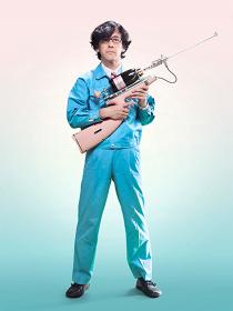 明和電機『ナポレオン銃』 2015年 ©YOHEI SHIMADA