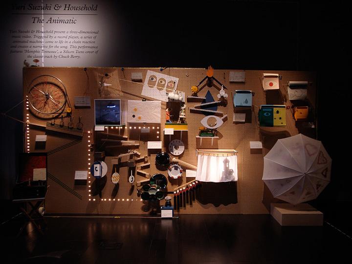 スズキユウリ『The Animatic』2009年 Commissioned by Design Miami / Fendi 参考作品