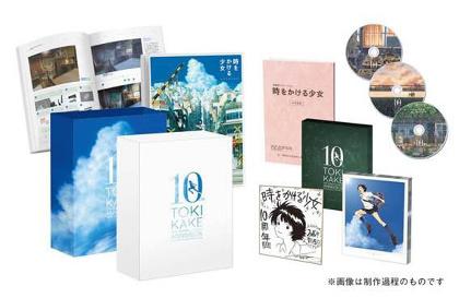 『「時をかける少女」10th Anniversary BOX』イメージビジュアル