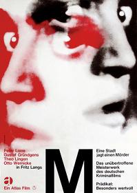 『M』ポスター:ヴォルフガンク・シュミット(1966年)ドイツ映画研究所所蔵